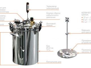 avtoklav-5