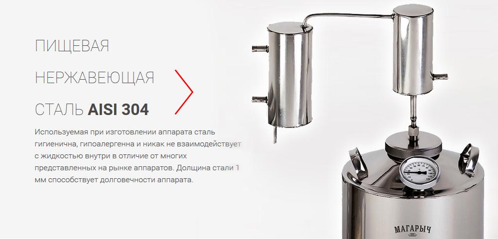 Народный-12-Нерж