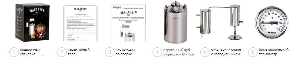 Народный-12-компл