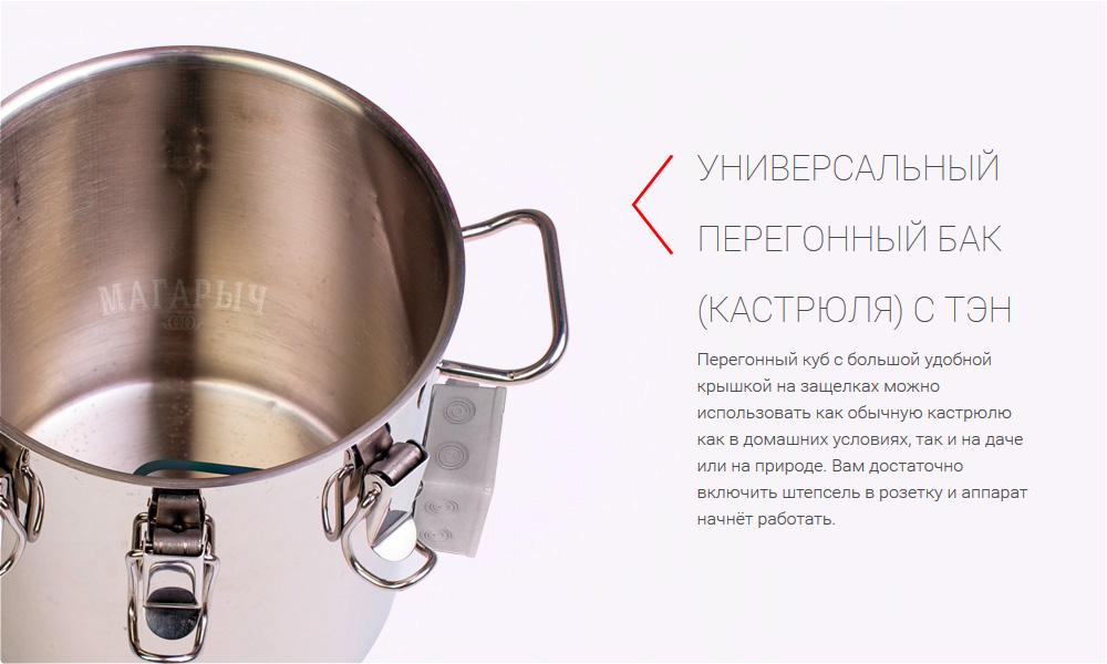 maskov-ten1
