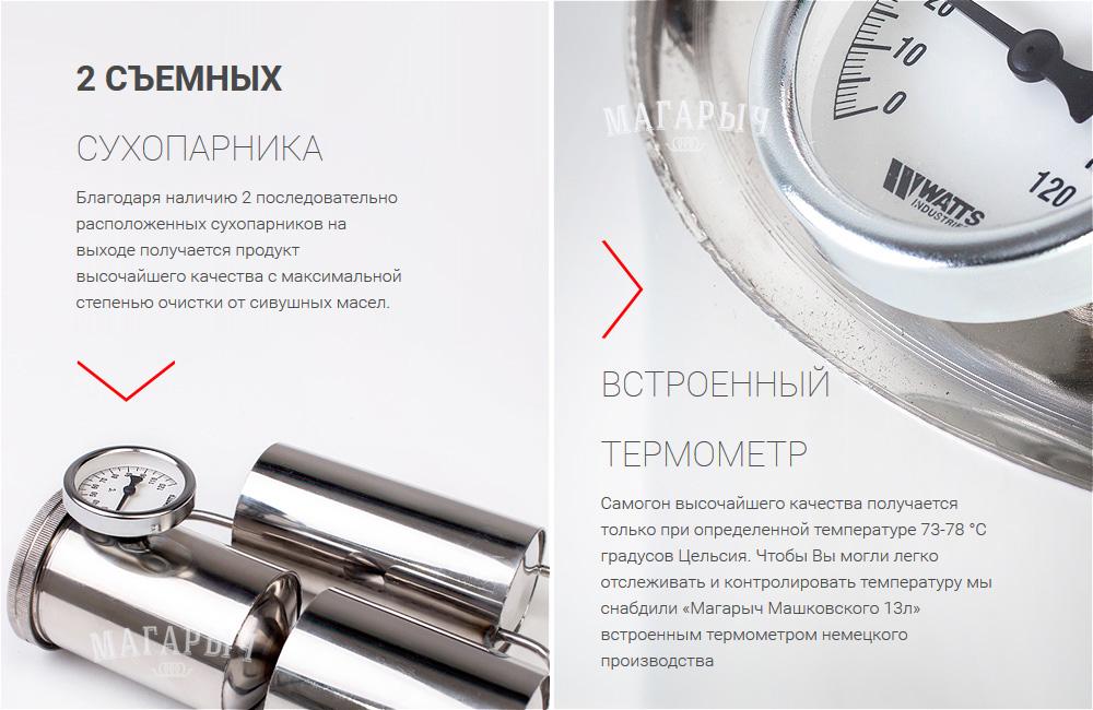 maskov-ten2