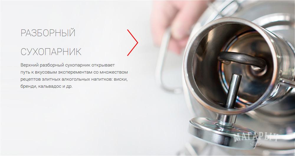 maskov-ten3