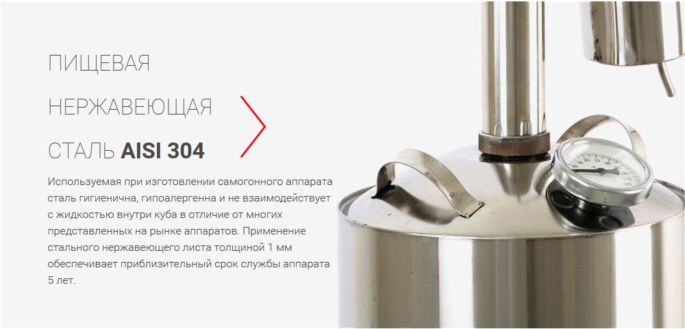 magarich-derevensky-3