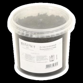 Уголь берёзовый активированный Магарыч БАУ-А 0.7 кг (пластиковое ведро 3,25л)