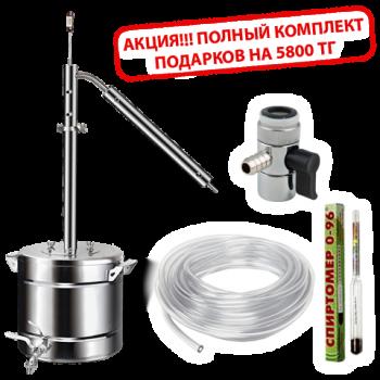 Полный комплект «Феникс Байкал Плюс»