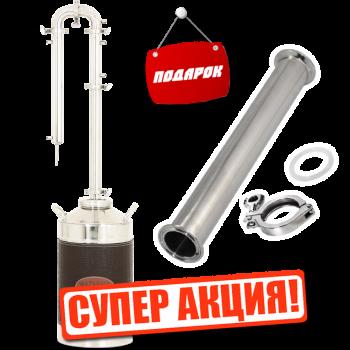 Бражная колонна «Магарыч X-2017» с баком 20л